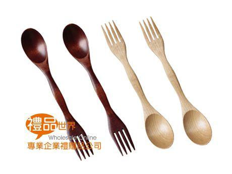 木質兩用叉勺