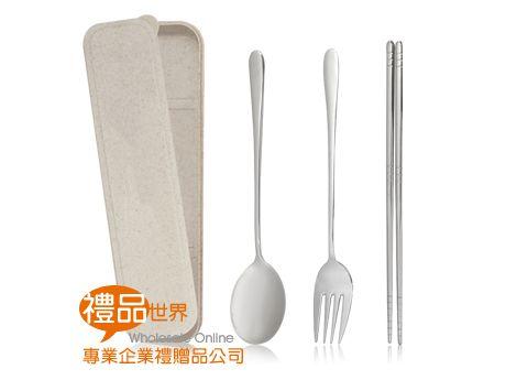 不鏽鋼餐具3件組