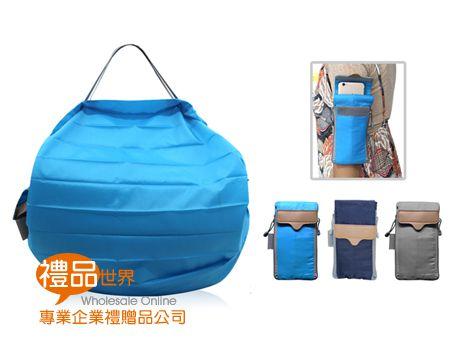 臂包折疊購物袋