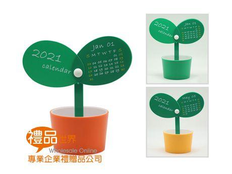 小樹苗造型桌曆筆筒