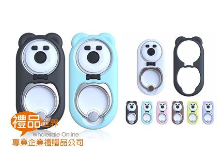 小熊指環支架自拍搖控器