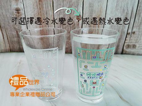 經典變色玻璃杯450ml