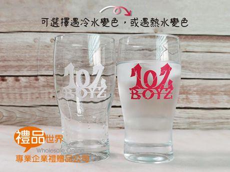 變色玻璃啤酒杯450ml
