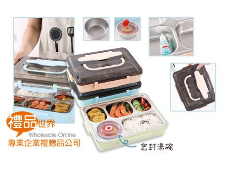 韓式手提餐盒(五格)