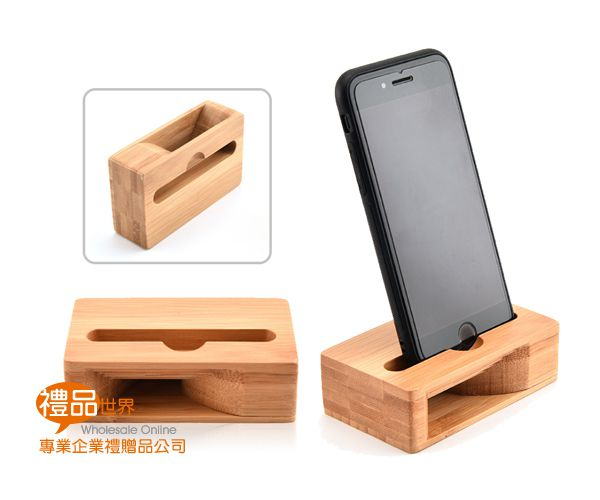 竹製擴音支架