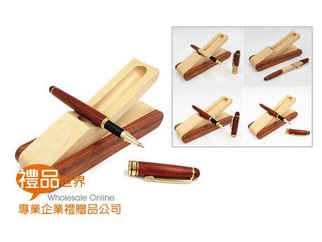 楓木鋼珠筆組