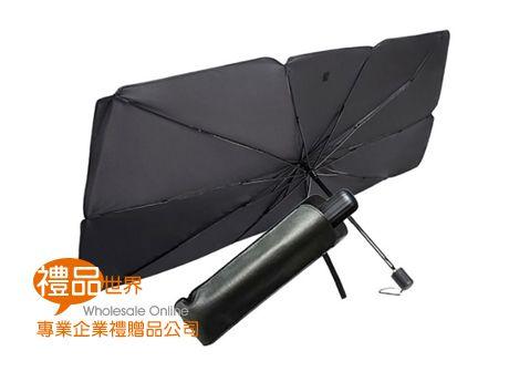 車用遮陽傘(大)