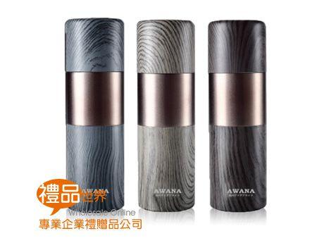 木紋陶瓷保溫瓶380ml
