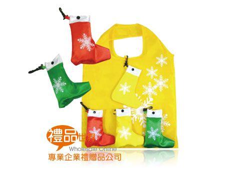 聖誕襪折疊購物袋