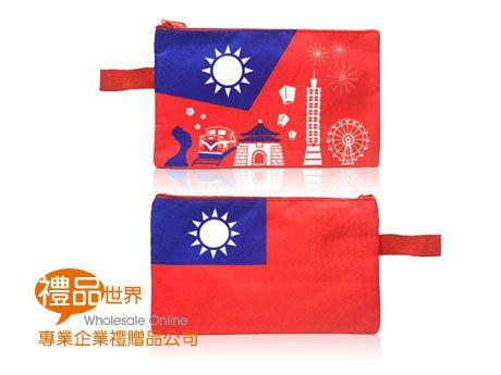 國旗造型收納包