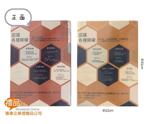 彩色廣告三層L夾(A4)