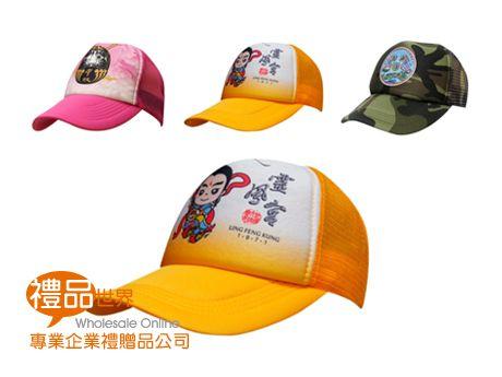 客製化全彩印刷潮流帽