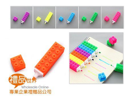 積木造型螢光筆(單入)
