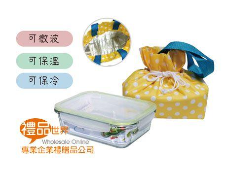 長型玻璃保鮮盒提袋組