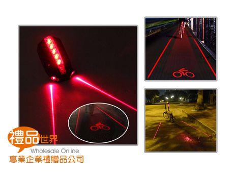 自行車安全警示燈