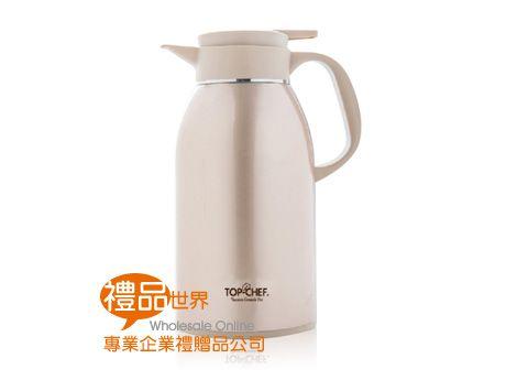 陶瓷真空咖啡壺2000ml