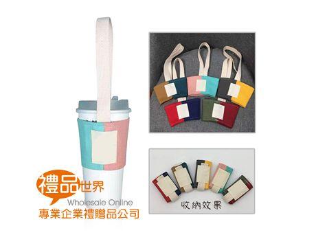 客製化拼接帆布飲料杯袋