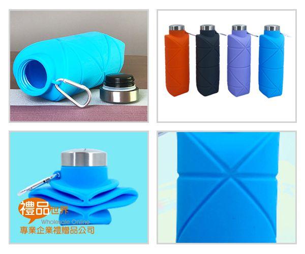 矽膠摺疊運動水壺700ml