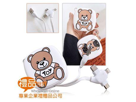 小熊伸縮充電線