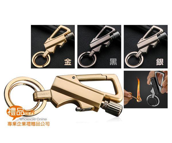 多功能創意火柴鑰匙扣