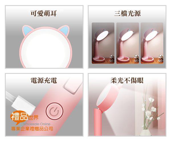 貓型檯燈化妝鏡