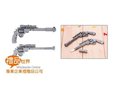手槍造型原子筆