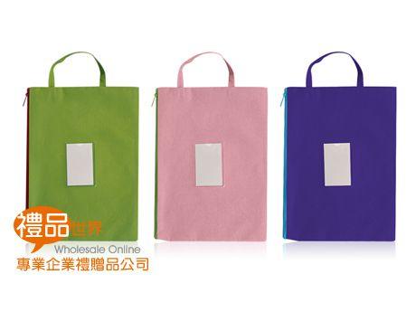 輕便文件袋(A4)