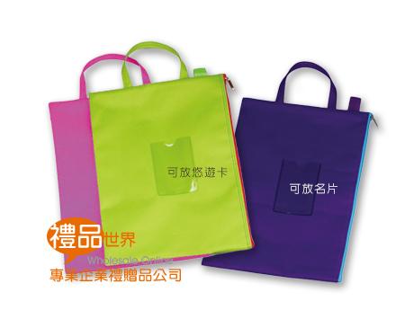 手提帆布文件袋(A4)