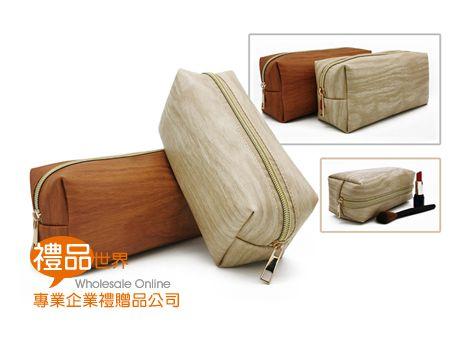 木紋防水化妝包