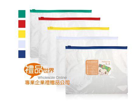 粉彩透明文件袋(A4)