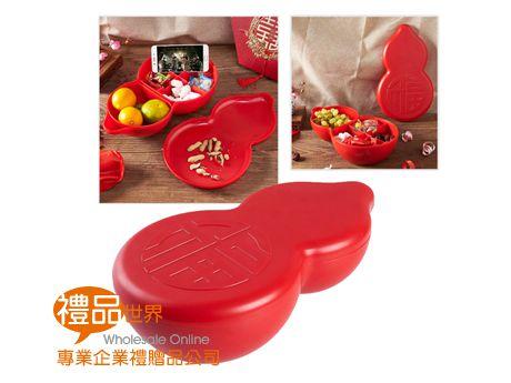 葫蘆造型糖果盒