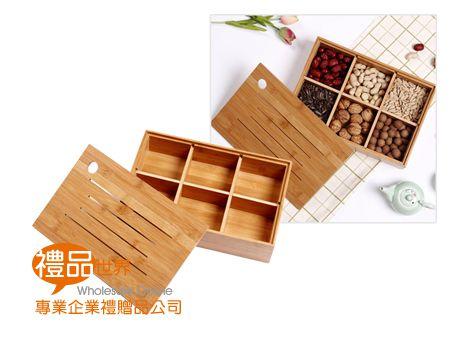 原木糖果盒(長方盒)