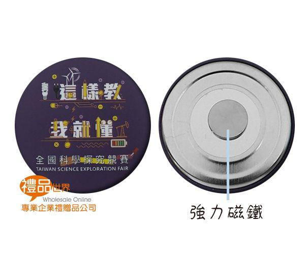 客製化磁鐵胸章