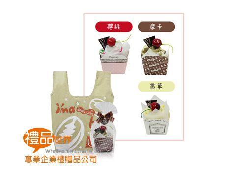 蛋糕造型購物袋