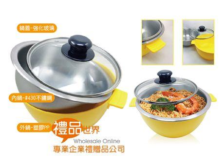 台製雙耳泡麵碗