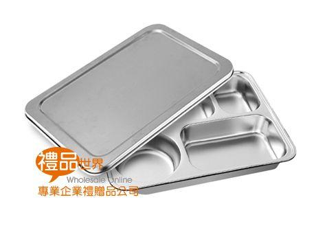 五格不鏽鋼餐盤組(含鋼蓋)