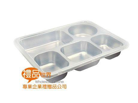五格不鏽鋼餐盤組(含PP蓋)