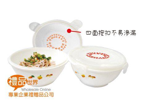 清新泡麵兩用碗