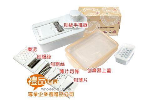 多功能刨片保鮮盒組
