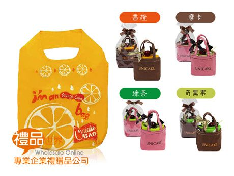 幕斯蛋糕造型購物袋