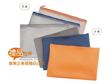 PU皮文件拉鏈袋(A5)
