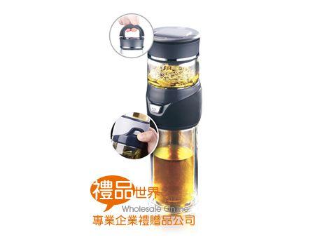 按鍵式茶水分離泡茶杯450ml