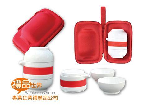 陶瓷泡茶旅行組