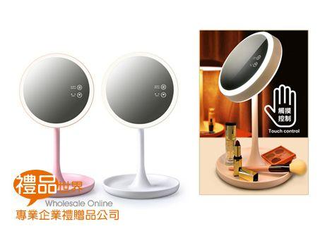 兩用化妝鏡小夜燈