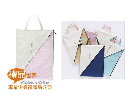 韓版雙色資料提袋(A4)
