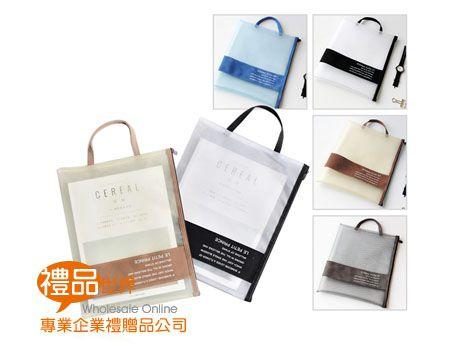 網紗資料提袋(A4)