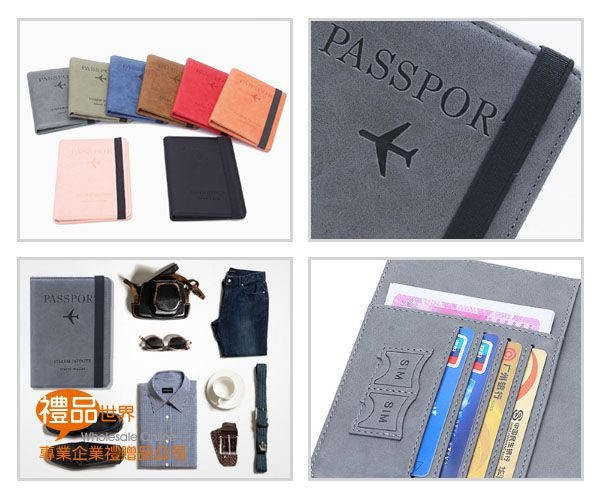 防盜皮革護照包