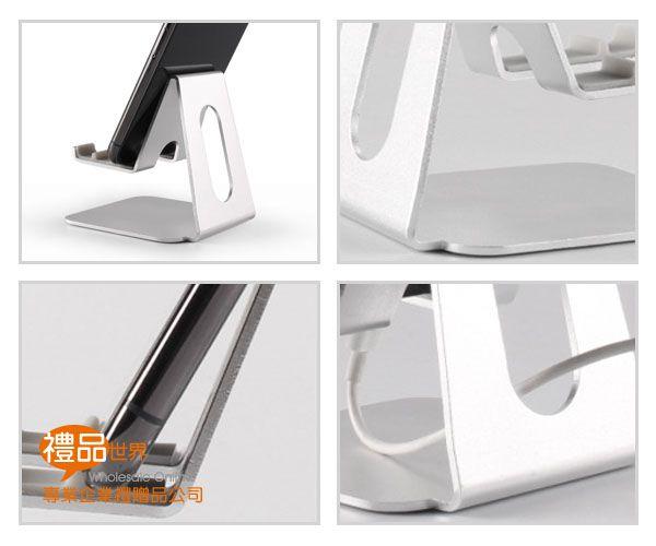 多角度鋁合金手機架