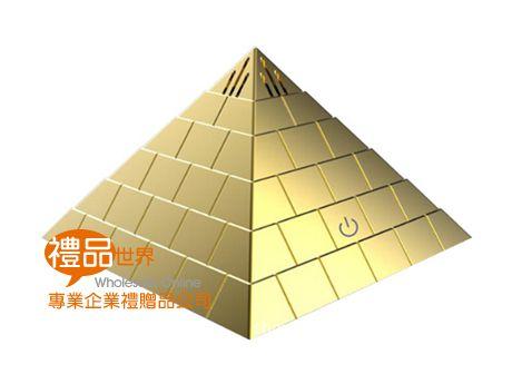 金字塔造型空氣淨化器