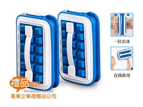 水壺型製冰盒